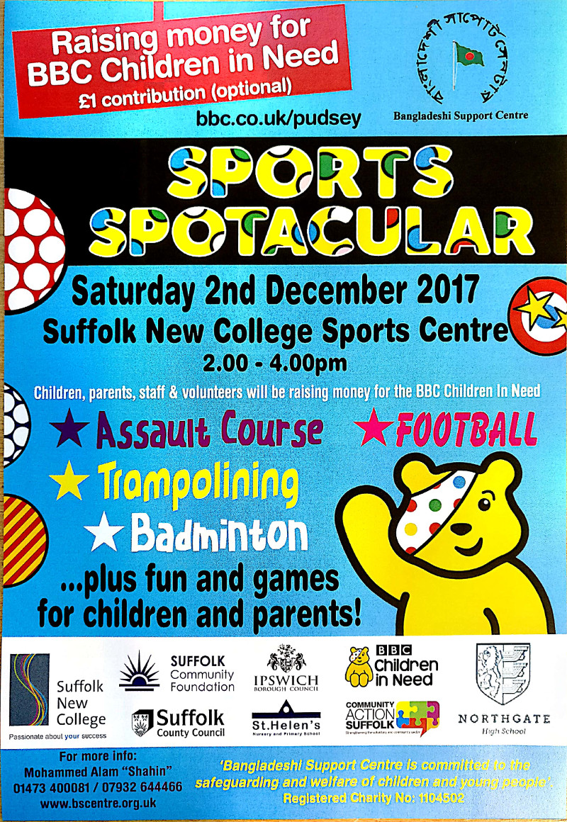 Sports Spectacular