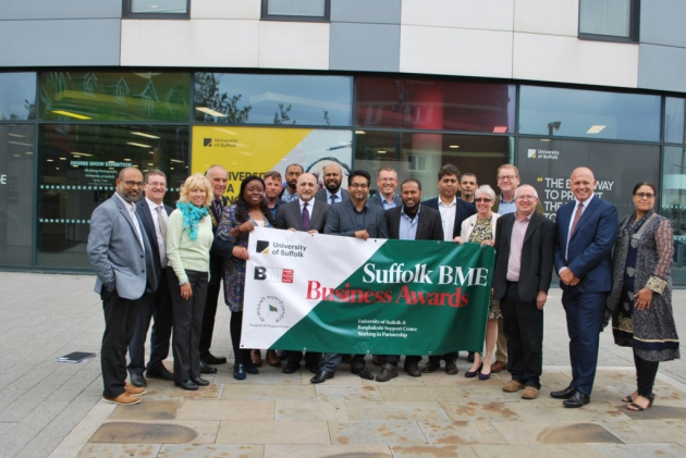 Launch of BME Business Award 2018