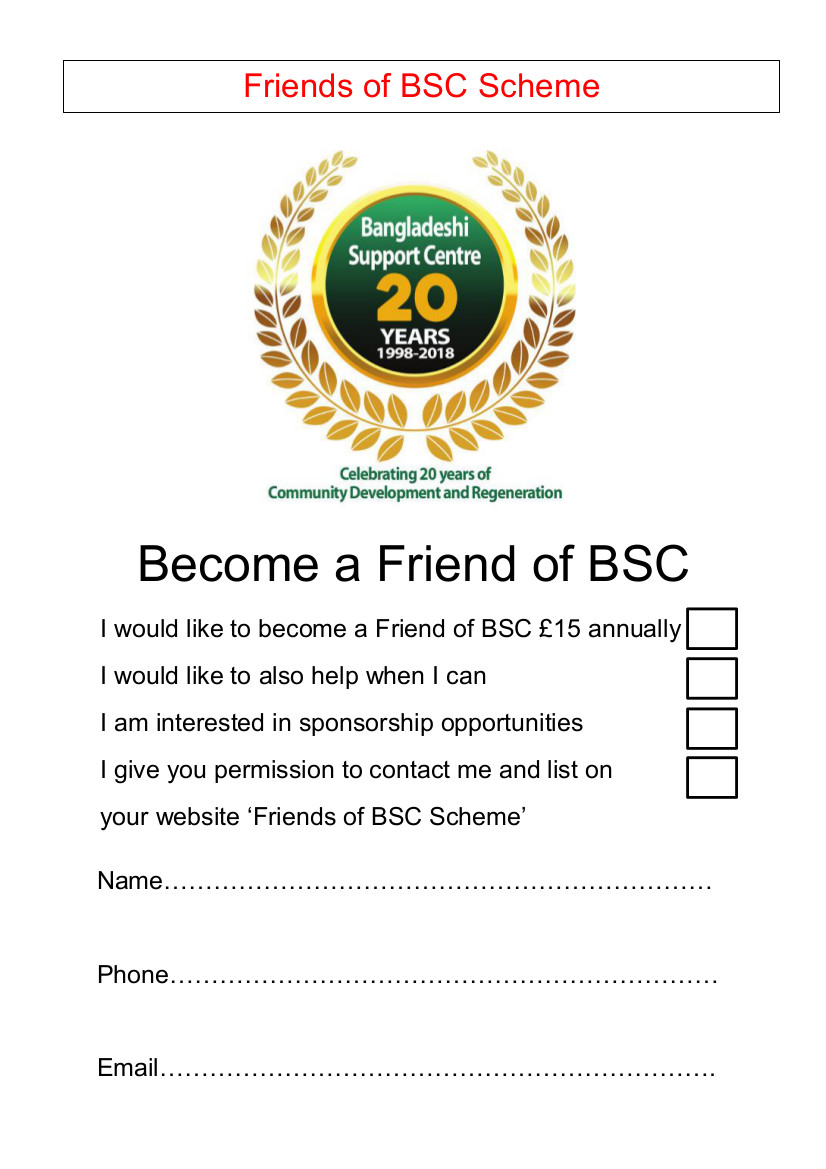 Friends of BSC Application