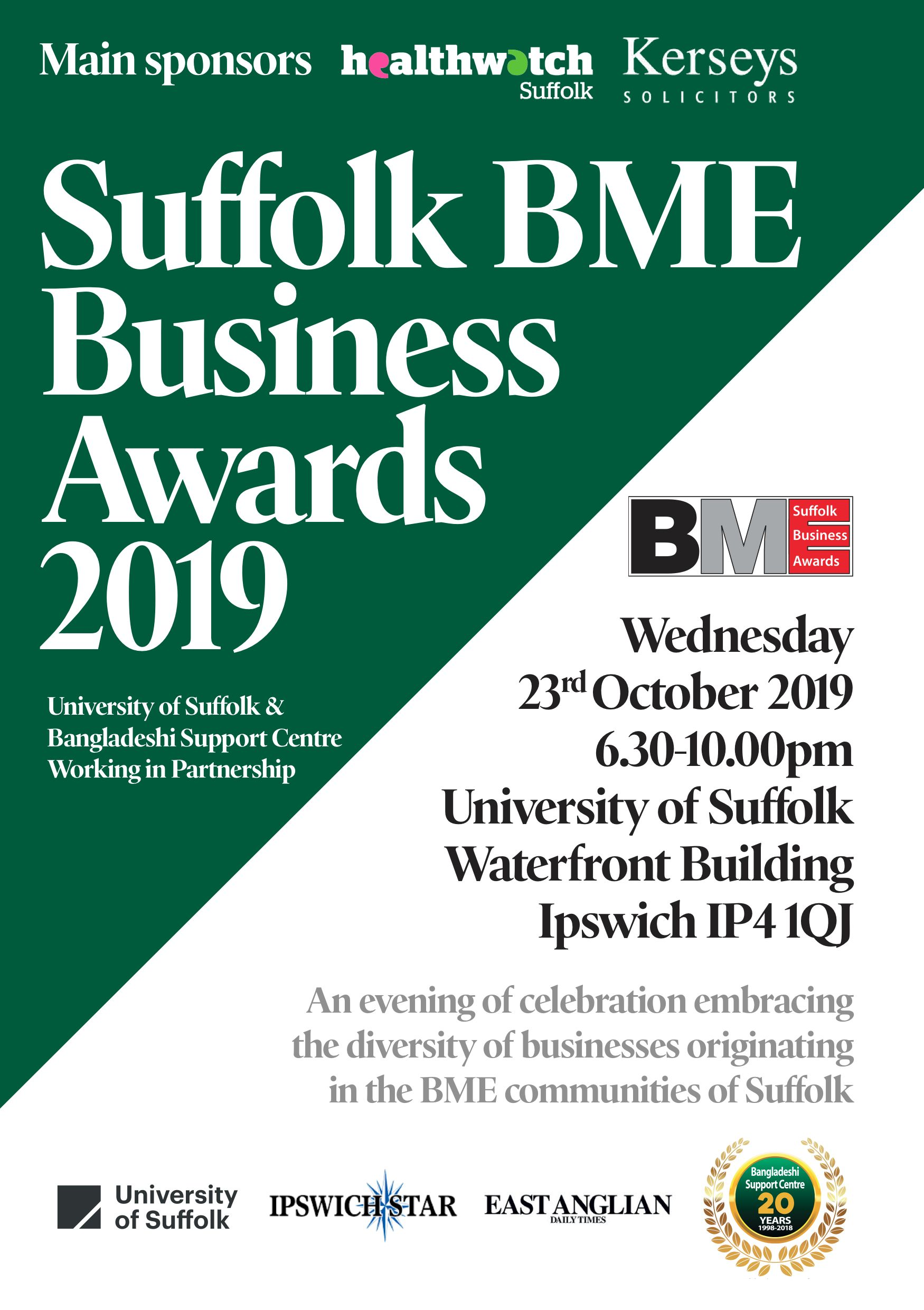 Suffolk BME Business Awards 2019