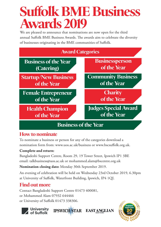 BME Business Awards Flyer 2019 reverse